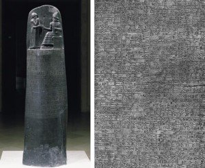the code of hammurabi vs law of moses History of civilization i: code of hammurabi vs  mosaic law n d )code of hammurabi was  code of hammurabi inspired the laws of moses that its.